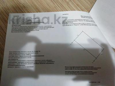 Дача с участком в 6 сот., Центральная 59 за 500 000 〒 в Кокшетау — фото 2