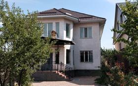 9-комнатный дом, 280 м², 7 сот., мкр Акжар, Мкр Акжар за 95 млн 〒 в Алматы, Наурызбайский р-н