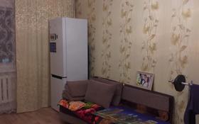 3 комнаты, 60 м², 5 26 за 35 000 〒 в Степногорске