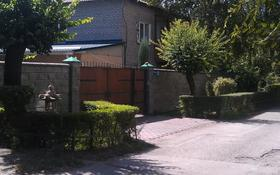 5-комнатный дом, 100 м², 5 сот., Лукина 17 за 28.8 млн 〒 в
