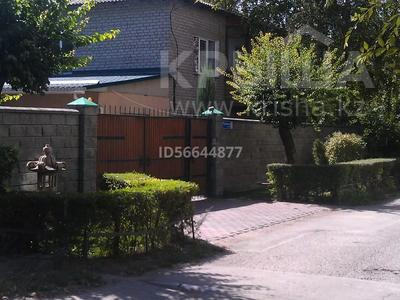 5-комнатный дом, 100 м², 5 сот., Лукина 17 за 25.5 млн 〒 в