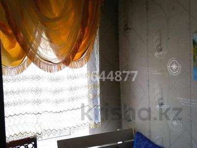 5-комнатный дом, 100 м², 5 сот., Лукина 17 за 25.5 млн 〒 в  — фото 11