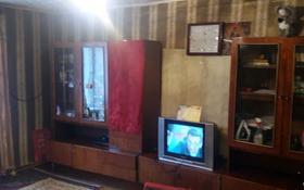 3-комнатная квартира, 53 м², 1/2 этаж, мкр Тау Самал, Байконурская 122 за 9.8 млн 〒 в Алматы, Медеуский р-н
