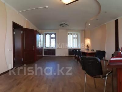 Промбаза 70 соток, Ползунова за 83 млн 〒 в Усть-Каменогорске