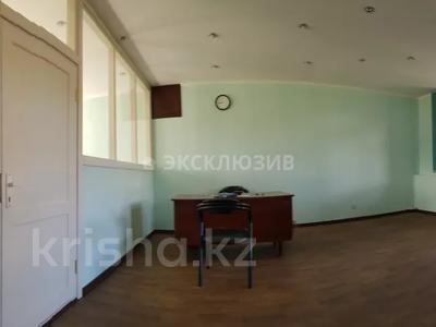 Промбаза 70 соток, Ползунова за 83 млн 〒 в Усть-Каменогорске — фото 38