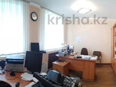Промбаза 70 соток, Ползунова за 83 млн 〒 в Усть-Каменогорске — фото 7