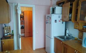 3-комнатная квартира, 64 м², 5/5 этаж, Дулатова 91 — Пушкина за 19 млн 〒 в Костанае