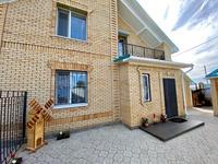 4-комнатный дом, 240 м², 6 сот., Алтынсарино 19 за 85 млн 〒 в Костанае