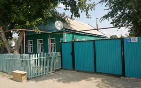 3-комнатный дом, 76 м², 4 сот., Павлова 150а за 9 млн 〒 в Актобе, Старый город