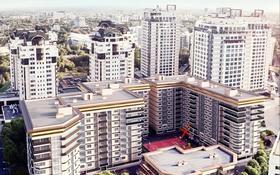 Офис площадью 78 м², Бухар жырау 35 за 66 млн 〒 в Алматы, Бостандыкский р-н