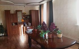 5-комнатный дом, 174 м², 8 сот., Жаңа курлыс за 34 млн 〒 в Шымкенте, Енбекшинский р-н