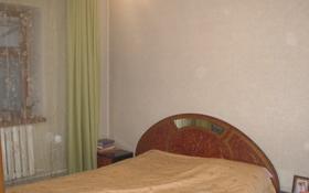 3-комнатный дом помесячно, 78 м², 8 сот., Жана жулдыз 3 за 90 000 〒 в Иргелях