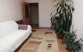 4-комнатная квартира, 86.7 м², 5/9 этаж, Ауэзова 83 за 20 млн 〒 в Экибастузе