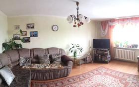 4-комнатная квартира, 80 м², 6/9 этаж, Бульвар Гагарина 21 за 31.5 млн 〒 в Усть-Каменогорске