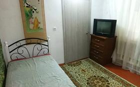 2-комнатный дом помесячно, 30 м², 2 сот., Жандарбекова — Тимирязева за 80 000 〒 в Алматы, Бостандыкский р-н