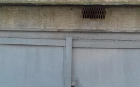 Гараж за 1 млн 〒 в Шымкенте, Аль-Фарабийский р-н