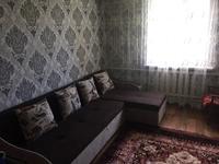 4-комнатный дом, 97 м², 0.8 сот.