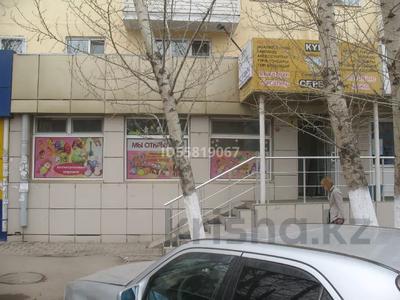 Магазин площадью 57 м², улица Ыкылас Дукенулы 9 — улица Бейбитшилик за 200 000 〒 в Нур-Султане (Астана), Сарыарка р-н
