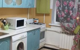 1-комнатная квартира, 40 м², 6/9 этаж посуточно, мкр Аксай-4, Саина — Улугбека за 6 000 〒 в Алматы, Ауэзовский р-н