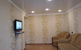 2-комнатная квартира, 56 м², 1/5 этаж посуточно, Матросова 9 за 6 000 〒 в Экибастузе