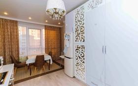 3-комнатная квартира, 130.9 м², 4/17 этаж, Керей и Жанибек хандар 22 за 52 млн 〒 в Нур-Султане (Астана), Есиль р-н