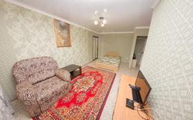 1-комнатная квартира, 33 м², 2/5 этаж посуточно, Ауэзова 173 — Чайковского за 6 000 〒 в Петропавловске