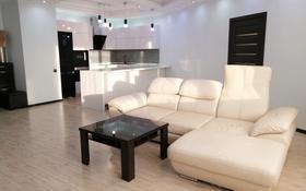 3-комнатная квартира, 109 м², 15/29 этаж, Аль-Фараби за 80 млн 〒 в Алматы, Бостандыкский р-н