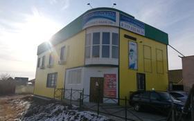 Магазин площадью 634 м², проспект Абая 2М за 110 млн 〒 в Аксае