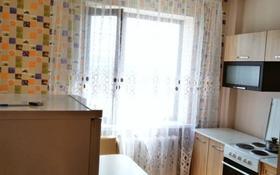 1-комнатная квартира, 42 м², 5/9 этаж, Е11 4 — Орынбор за 13.9 млн 〒 в Нур-Султане (Астана), Есиль р-н
