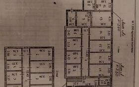 Склад бытовой 7 соток, Лермонтова 48а за 23.5 млн 〒 в Нур-Султане (Астана), Алматы р-н