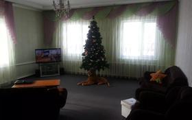 5-комнатный дом, 130 м², 10 сот., Темиртау за 17.5 млн 〒