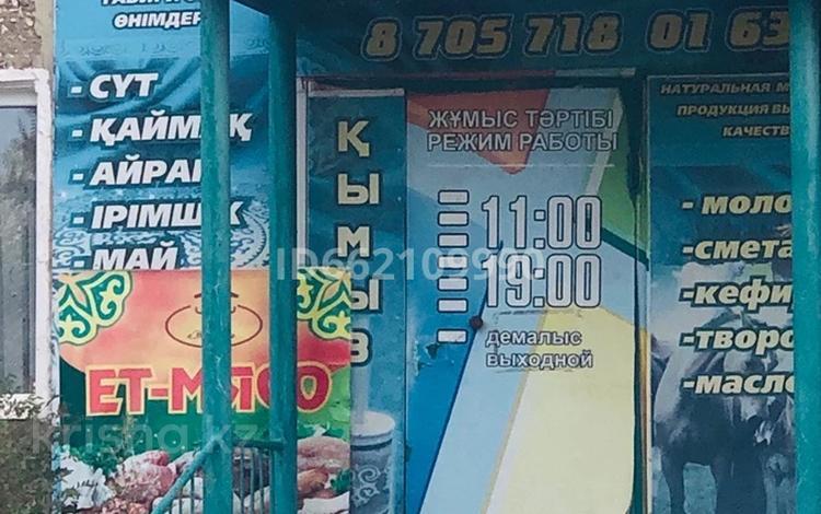 Магазин площадью 60 м², Сатпаева 125 за 16 млн 〒