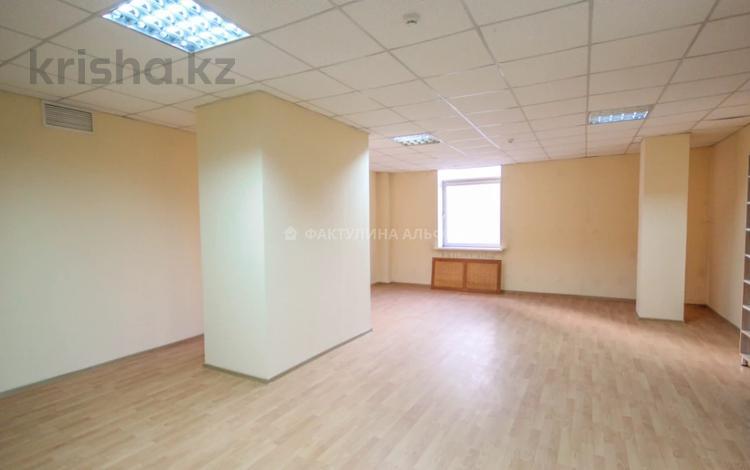 Офис площадью 55 м², Сатпаева — Шагабутдинова за 150 000 〒 в Алматы, Бостандыкский р-н