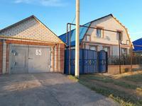 8-комнатный дом, 220 м², 10 сот., 11-й микрорайон 65 за ~ 35.9 млн 〒 в Аксае