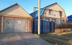 8-комнатный дом, 220 м², 10 сот., 11-й микрорайон 65 — 12-й микрорайон за 30 млн 〒 в Аксае