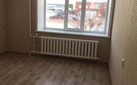 1-комнатная квартира, 34 м², 1/5 этаж, Конституции Казахстана за 11.3 млн 〒 в Петропавловске