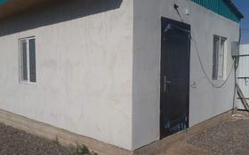 1-комнатный дом помесячно, 35 м², 50 сот., Село,Кендала 1 за 10 000 〒 в Талгаре