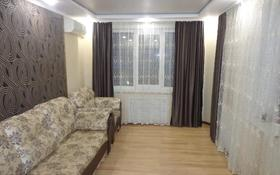 2-комнатная квартира, 54 м², 8/9 этаж, Алматинская улица за 18.3 млн 〒 в Петропавловске