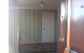 4-комнатный дом, 110 м², 7 сот., Невская 5а за 11 млн 〒 в Усть-Каменогорске