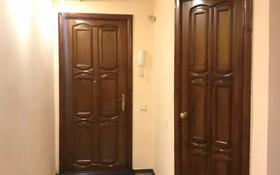 4-комнатная квартира, 90.4 м², 5/5 этаж помесячно, Кабанбай батыра 163А за 280 000 〒 в Алматы, Алмалинский р-н