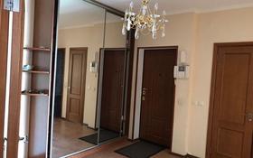 3-комнатная квартира, 106 м², 4/10 этаж, Куйшi Дина — Жумабаева за 35 млн 〒 в Нур-Султане (Астана), Алматы р-н