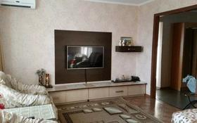 2-комнатная квартира, 65 м² посуточно, Казахстан 70 за 10 000 〒 в Усть-Каменогорске