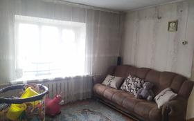 4-комнатный дом, 74 м², 7.5 сот., Рыбалко 37 за 10 млн 〒 в Караганде, Казыбек би р-н