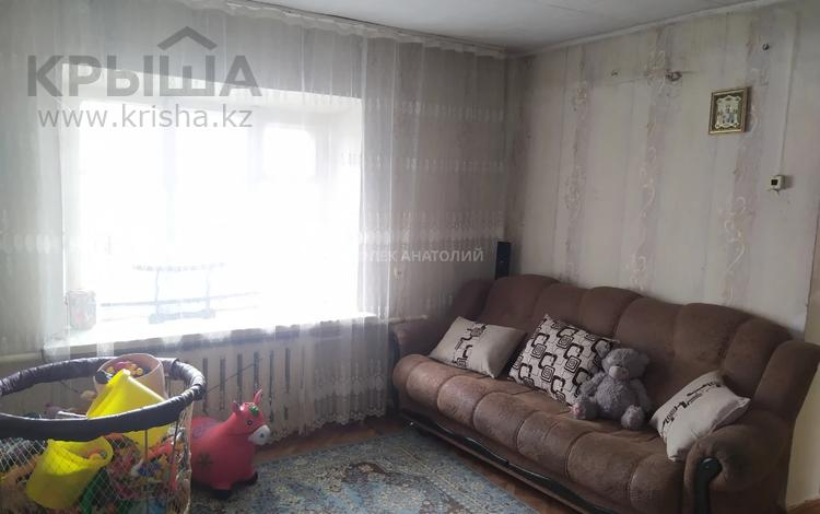 4-комнатный дом, 74 м², 7.5 сот., Рыбалко 37 за 10.5 млн 〒 в Караганде, Казыбек би р-н
