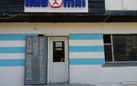 Магазин площадью 27 м², 2-й мкр 47А за 120 000 〒 в Актау, 2-й мкр