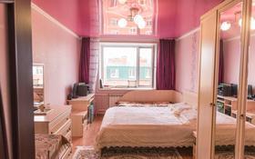 3-комнатная квартира, 82 м², 6/6 этаж, Садовая за 17.5 млн 〒 в Костанае