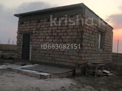 1-комнатный дом, 28 м², 15 сот., Тельман 5 квартал 265 за 2.5 млн 〒 в