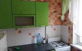 2-комнатная квартира, 46.4 м², 3/5 этаж, Кердере за 12.3 млн 〒 в Уральске