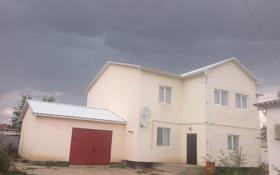 8-комнатный дом, 245.4 м², 5 участок 378/1 за 32 млн 〒 в Кульсары