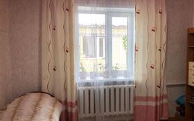 8-комнатный дом, 220 м², 10 сот., Байтерек за 29 млн 〒 в Нур-Султане (Астане), Есильский р-н